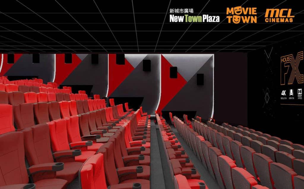 新城市廣場全新戲院大樓「Movie Town」已於 2018 年 6 月 8 日開業,為新界規模最大的戲院。