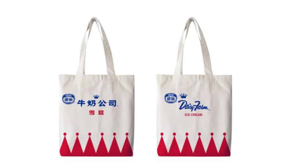 雀巢牛奶公司「快樂回憶館」活動期間,這個印有經典紅白色標榜的環保袋將復刻現身。