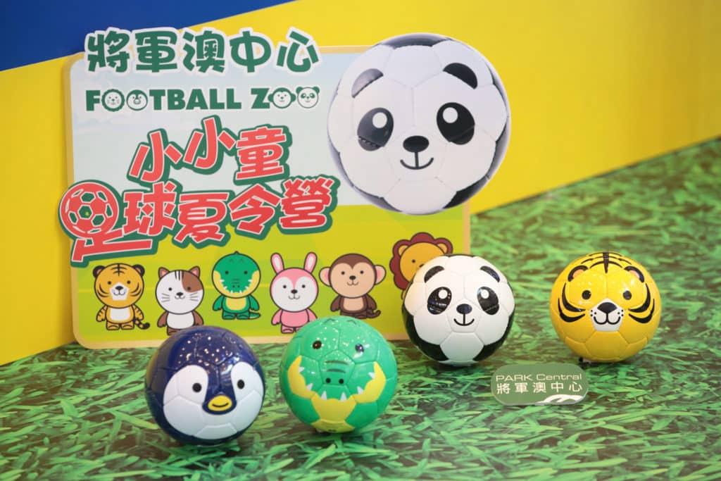 《將軍澳中心 x Football Zoo足球夏令營》展出全人手製作的兒童足球訓練專用真皮足球。