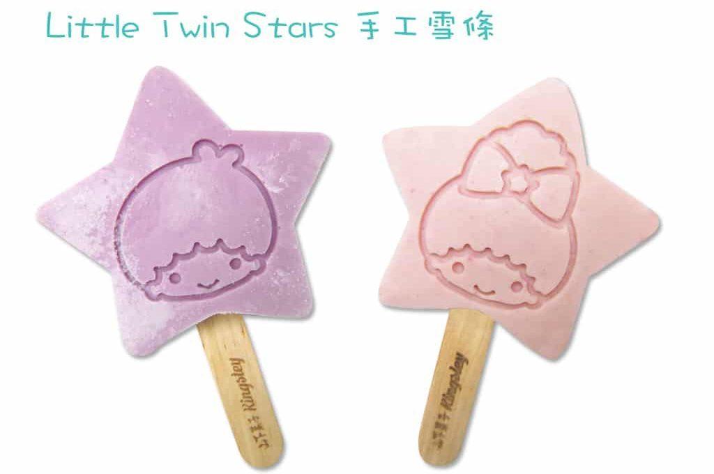 手造Little Twin Stars 造型啫喱