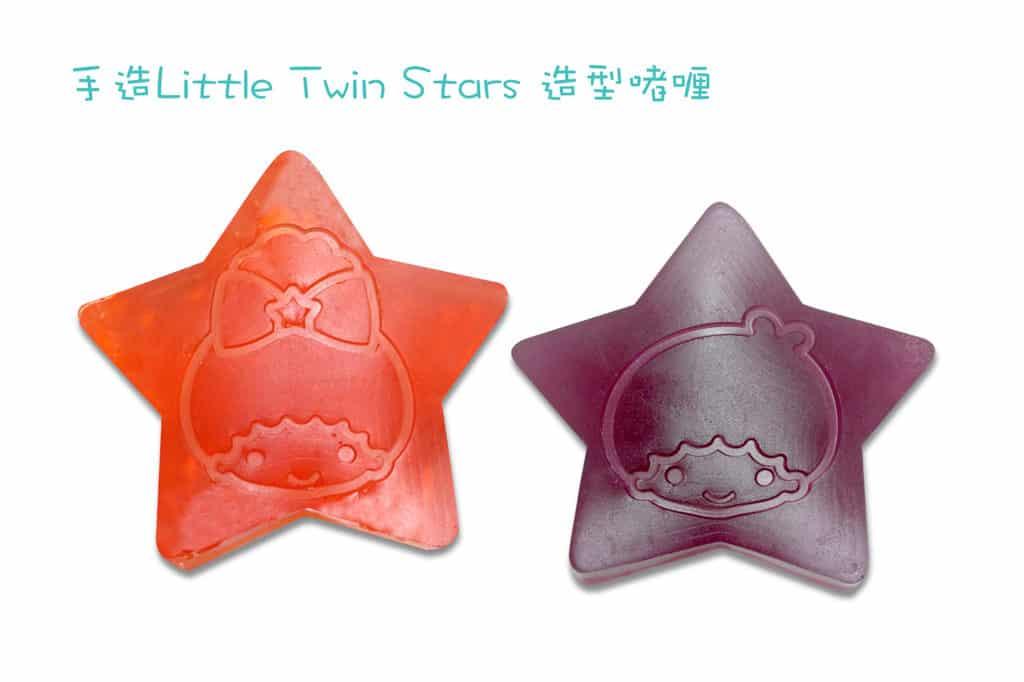 手造Little Twin Stars 手工雪條
