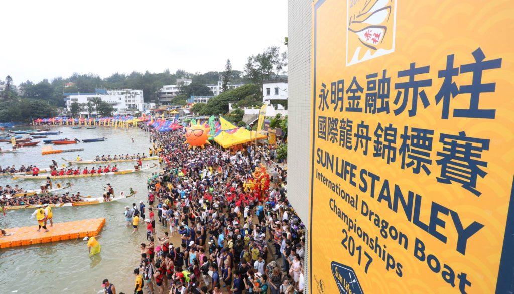 永明金融赤柱國際龍舟錦標賽乃香港唯一的龍舟計分賽系列。