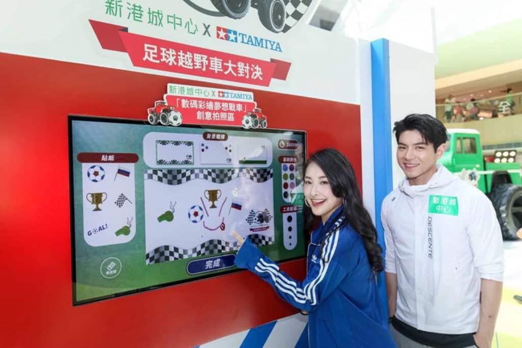 香港藝人羅天宇及陳瀅出席揭幕禮,在「TAMIYA夢想戰車」創意拍照區試玩。