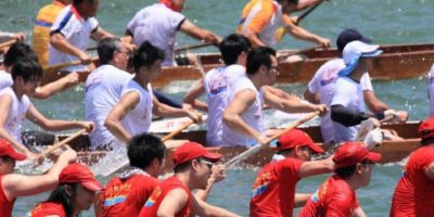 觀塘海濱:香港國際龍舟錦標賽