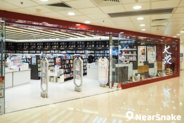 文青最愛逛的書店,在屯門市廣場都可以找得到,為大家提供各類書籍。