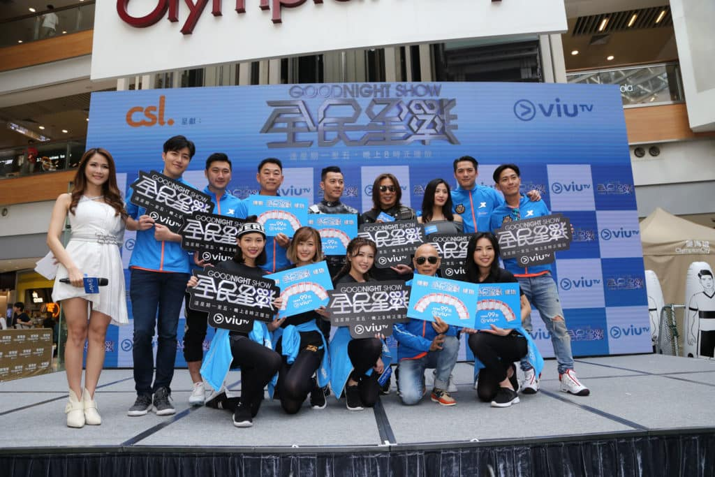 ViuTV 大型遊戲節目《Good Night Show 全民星戰》將到各區商場與市民玩遊戲派獎金。