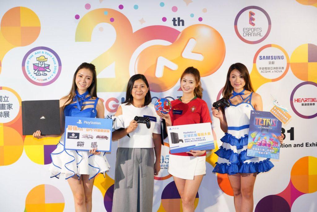 Sony 將在香港動漫電玩節 2018 舉辦 PlayStation 4 足球狂熱電競大賽。