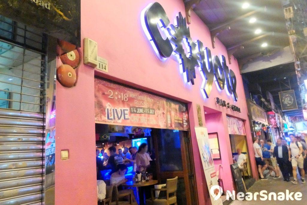 主打墨西哥菜的 Coyote Bar & Grill,一片紫紅色的店面,即使遠看也是非常顯眼。