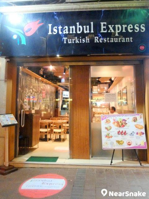 Istanbul Express 可讓你品嚐正宗的土耳其烤肉卷,更是用上秘製傳統醬汁,值得一試。