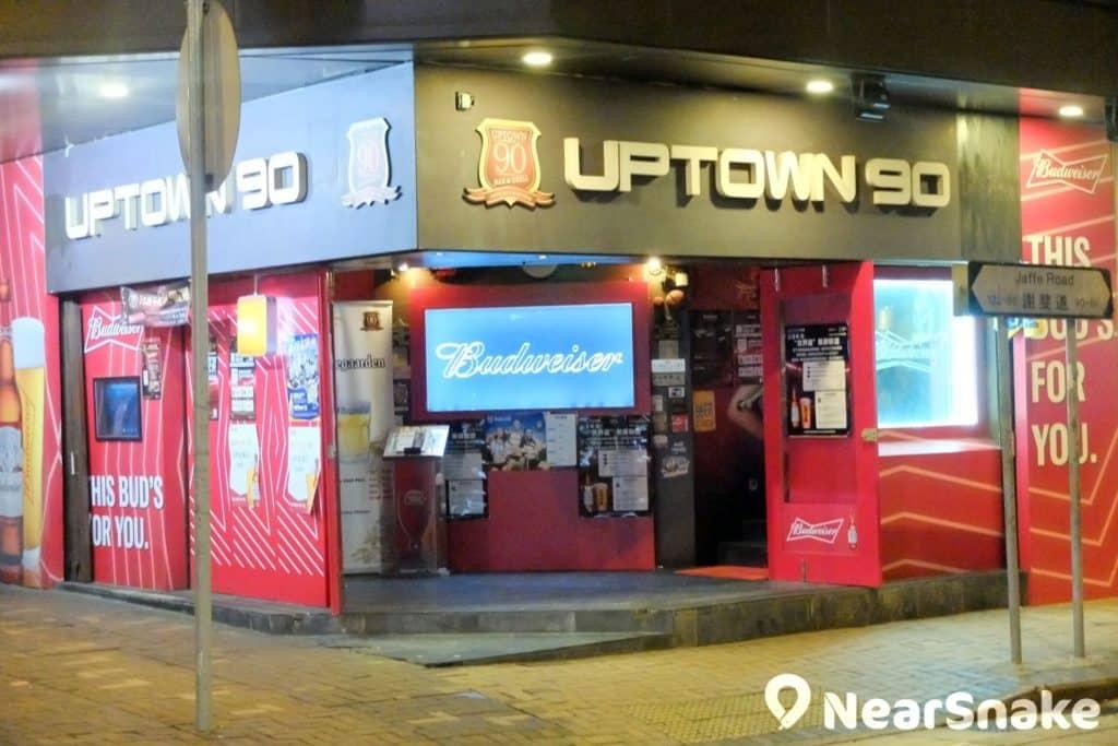 UPTOWN 90 有沙律吧,又可以玩飛鏢,更設有 VIP 房可唱卡拉 OK,可是來開派對的好地方。