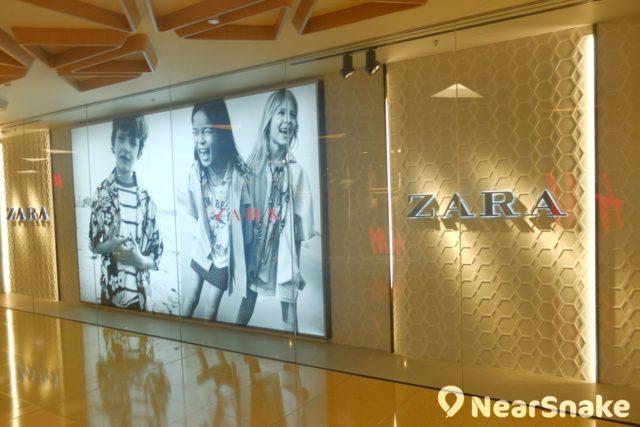 ZARA 在太古城中心內開設了分店。
