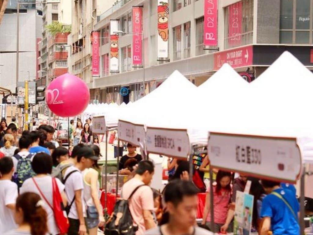 香港掂檔「街頭嘉年華」將於 D2 Place 一期及二期商場對出的長義街封路舉行,免費入場。