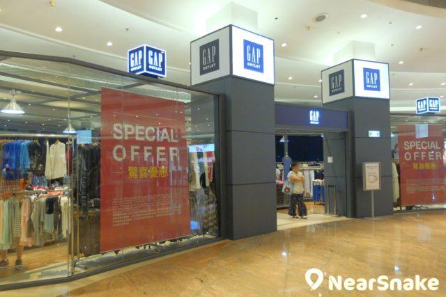 GAP 早已進駐九展名店倉開設 outlet。