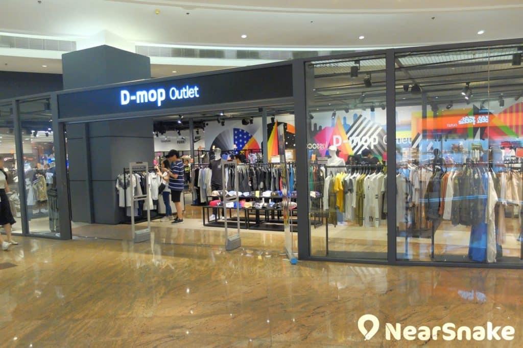 九展名店倉內的 D-mop outlet 發售 Nike、new balance、Adidas、Evisu 等品牌的運動產品。