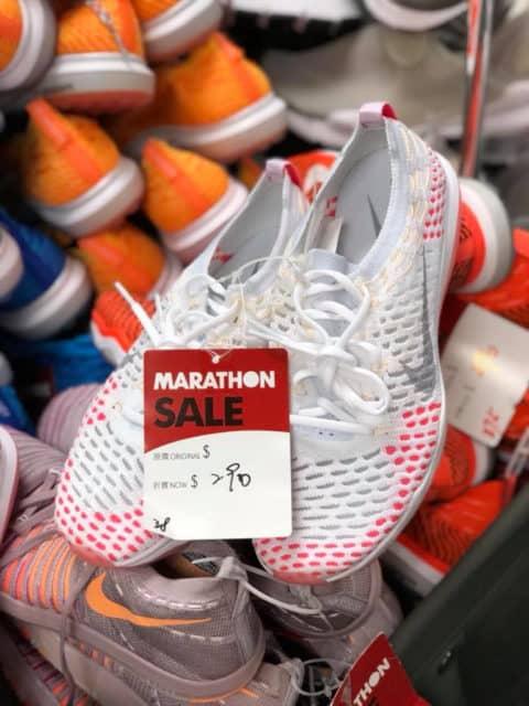 馬拉松開倉推介貨品:Nike 波鞋 $290 港元起