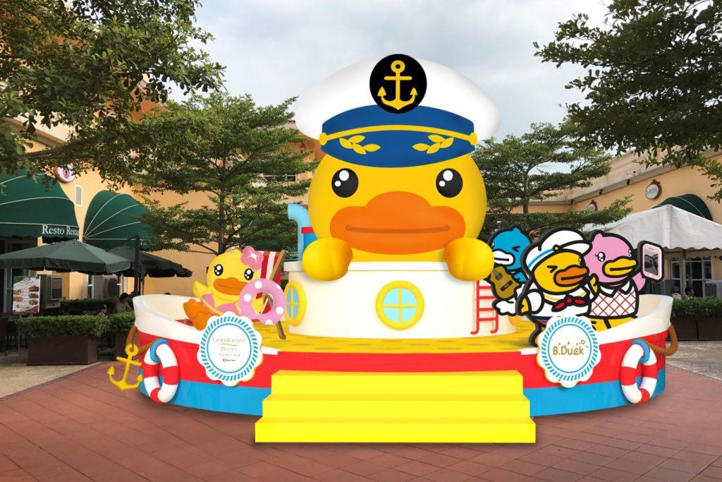首次以船長造型亮相的 3 米高巨型 B.Duck 船長和好友,期待大家前來黃金海岸拍照打卡。