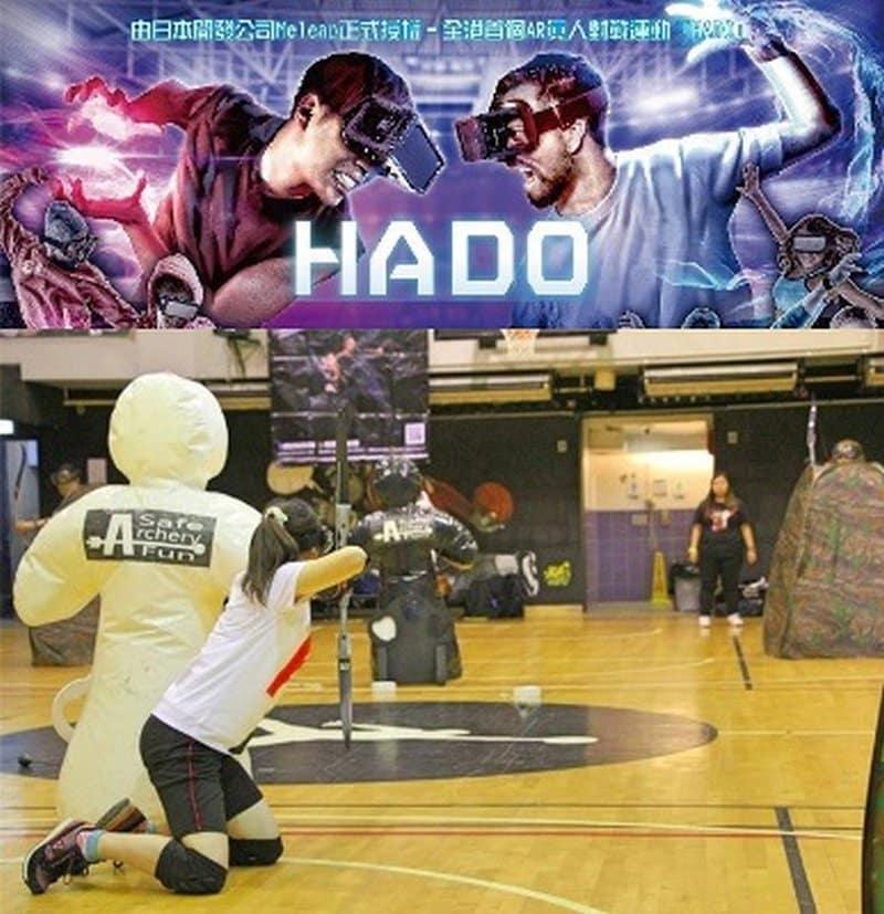 大家可香港運動消閒博覽 2018 上試玩由日本引進新興活動 HADO,體驗有如閃避球競賽般的刺激對戰。