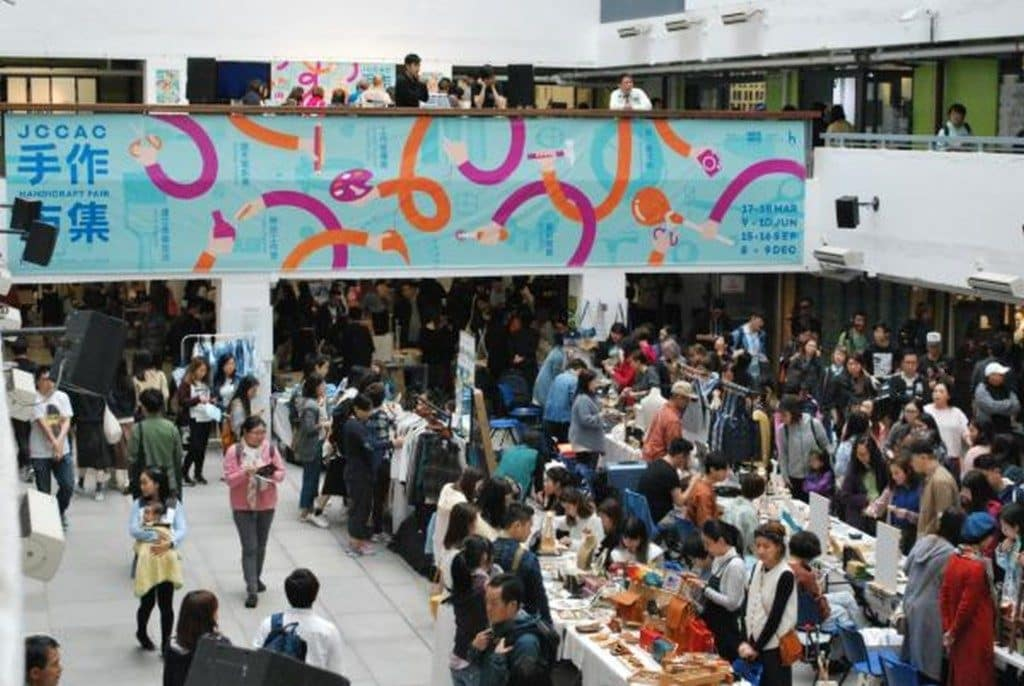 JCCAC 每季舉行一次的大型手作市集,已成為香港手作人展示及銷售自家設計手作產品的重要平台。