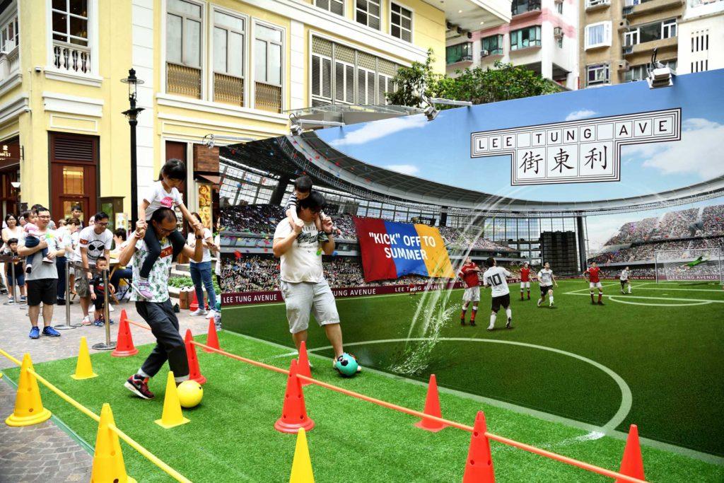 利東街商場:'Kick' off to Summer
