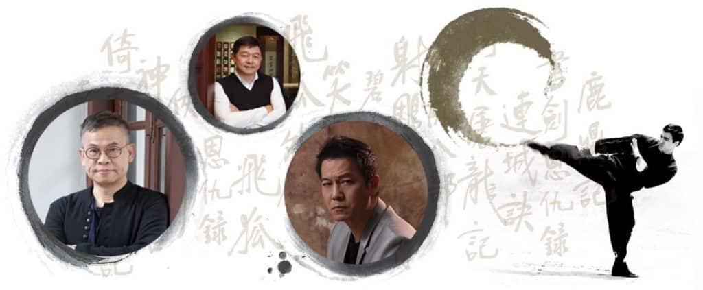 香港博物館節 2018 節目:「高手過招」特備講座