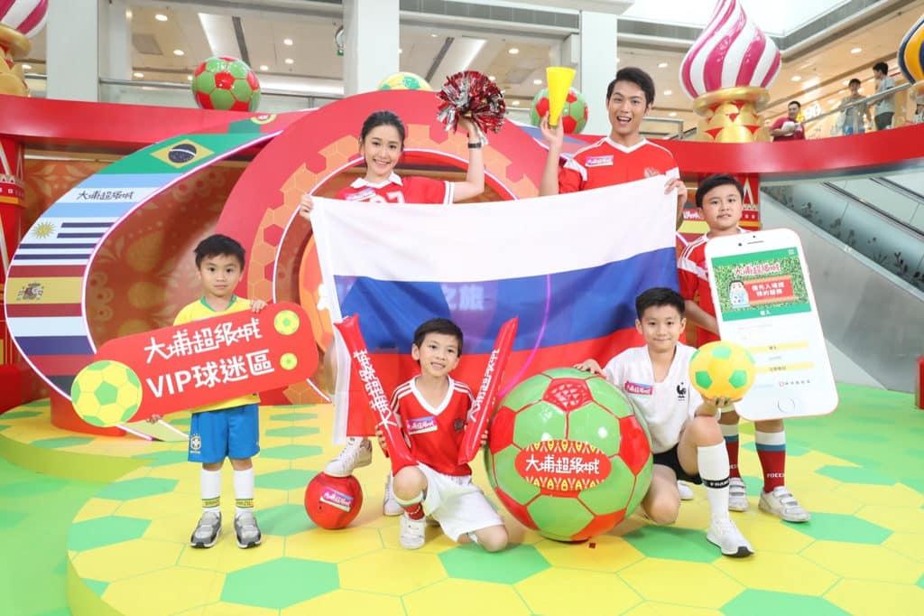 大埔超級城設有「VIP球迷區」,讓觀眾在仿真草地欣賞球賽。