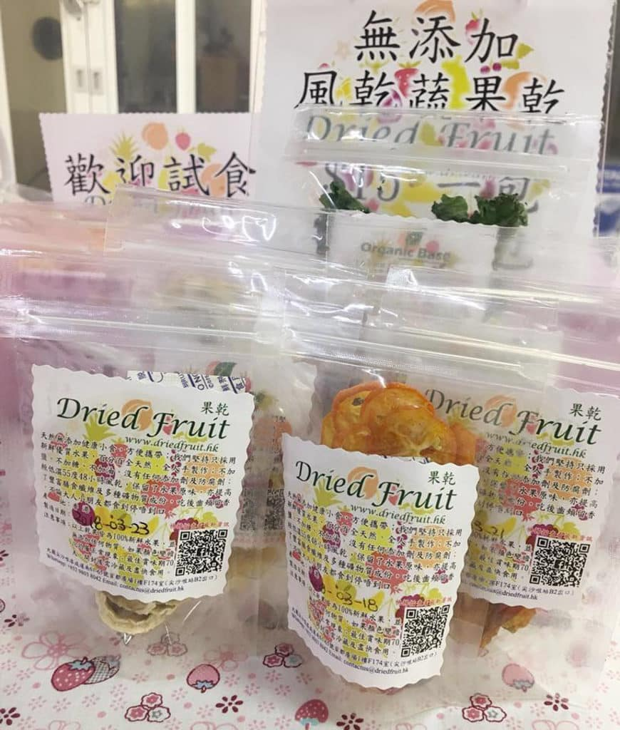 Dried Fruit 天然水果乾