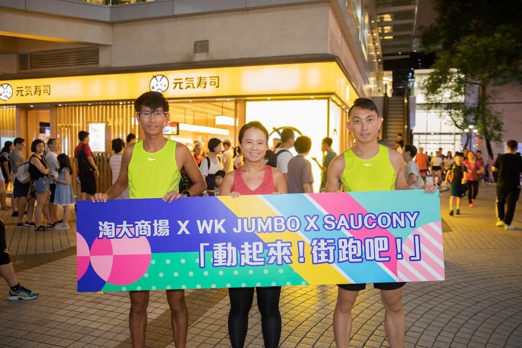 淘大商場:「動起來!街跑吧!」工作坊-由前港隊成員領跑,傳授大家拉筋及跑步的小貼士。