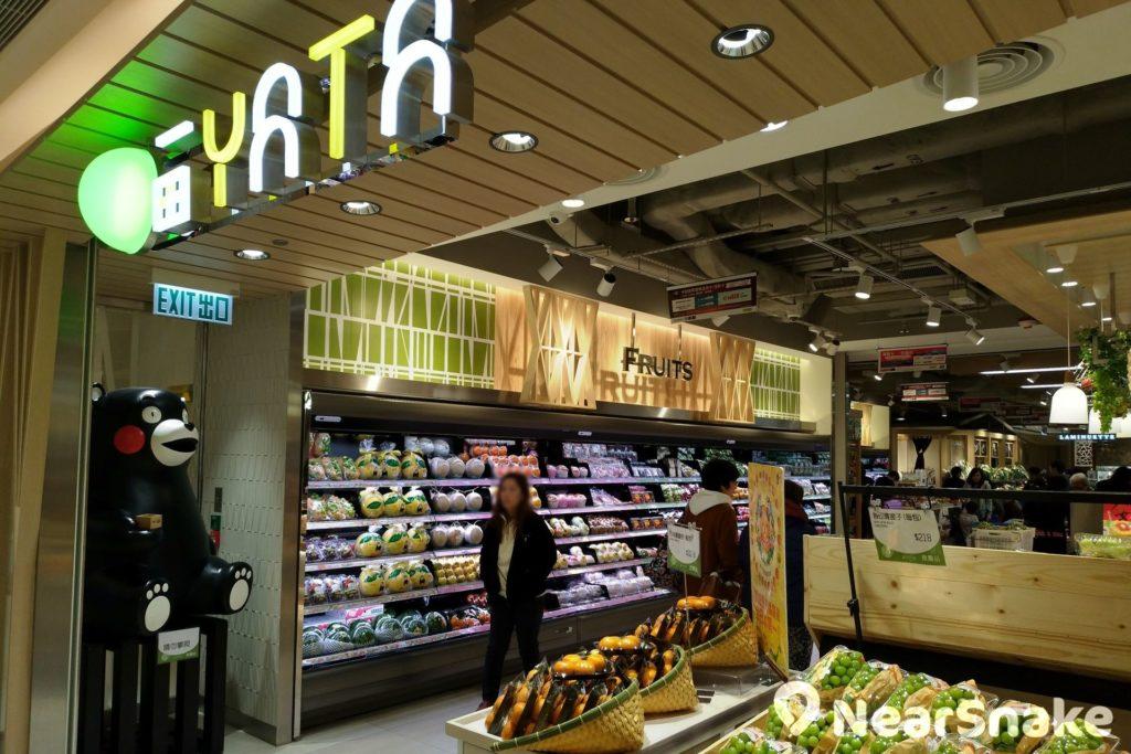 大家無需遠赴日本熊本縣,只要走到東港城一田超市店前,已有熊本熊迎接你。