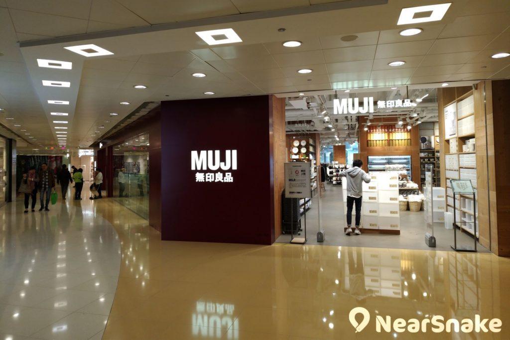 除一田超市外,無印良品亦是東港城商場內另一間空間寬敞的日式商店。