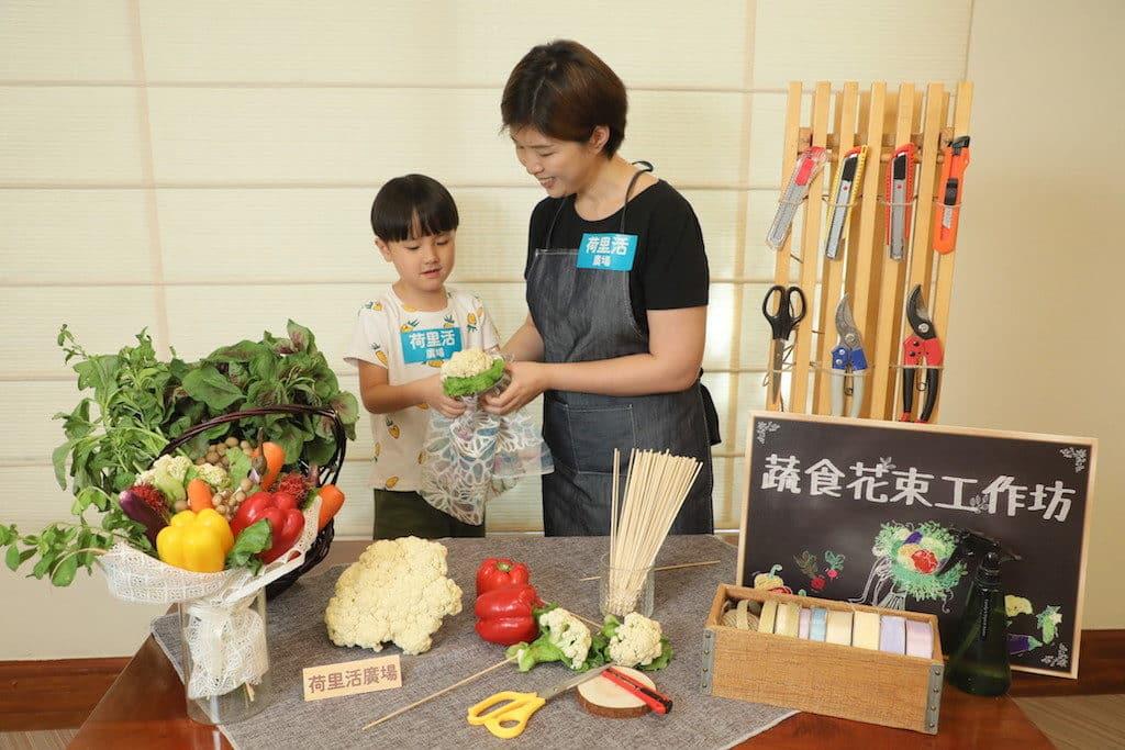 荷里活廣場×志蓮淨苑:蔬食文化節2018環保達人Hidy會教大家製作色彩繽紛又營養均衡的蔬食「花」束