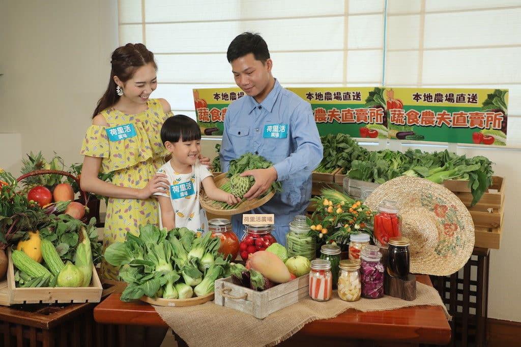 荷里活廣場×志蓮淨苑:蔬食文化節2018-「蔬食農夫直賣所」所有蔬果均由本地有機農場提供,逾20款蔬果每日新鮮直送