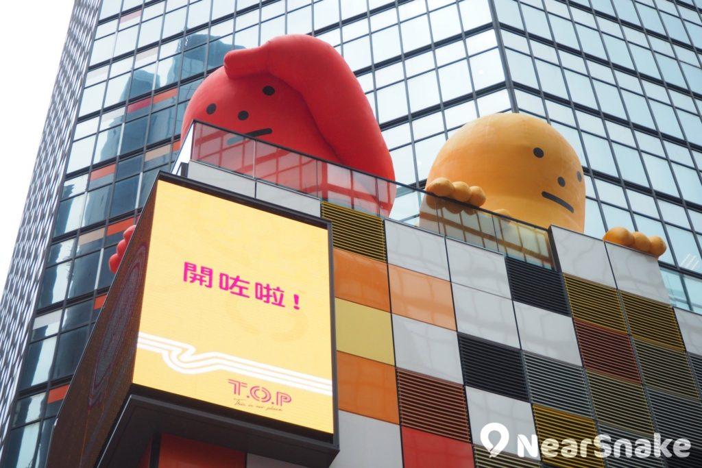 T.O.P 商場以韓國潮流品牌 SML 怪物為主題,巨型怪獸充氣公仔俯視街道,非常具氣勢!