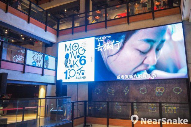 T.O.P 商場中庭設有大型顯示屏幕,日常可作播放廣告或宣傳影片;2018 世界盃期間,更會直播世界盃八強至決賽戰的賽事。