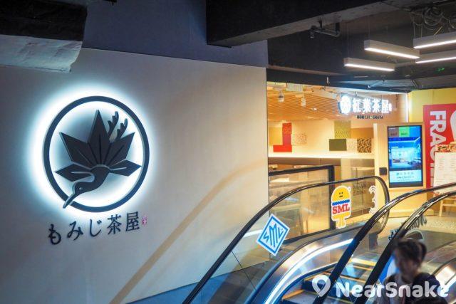 除「旺角煮場」外,T.O.P 商場其他樓層均設有食肆,例如日式料理「紅葉茶屋」、韓燒餐廳「柞木炭家」等。