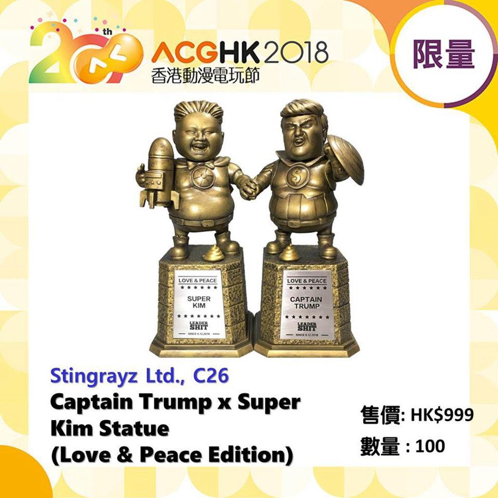 【香港動漫節攻略】ACGHK 2018 必讀10大看點 限量珍藏品·主舞台節目·PlayStation會場優惠 7