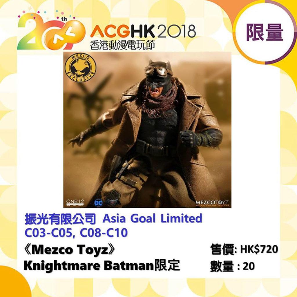 【香港動漫節攻略】ACGHK 2018 必讀10大看點 限量珍藏品·主舞台節目·PlayStation會場優惠 6