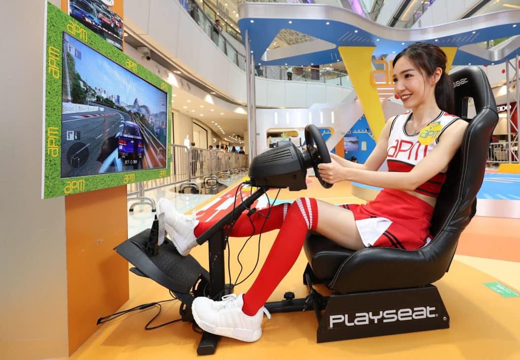 apm:數碼運動潮人學堂 模擬賽車及足球遊戲
