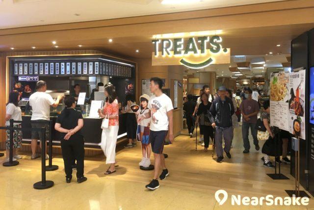 「大食代」撤離後,太古城中心 Food Court 已轉為「TREATS」接手經營。