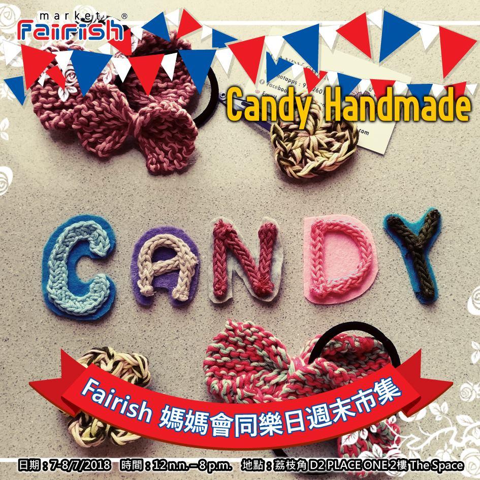 Fairish 媽媽會同樂日週末市集參與單位:Candy Handmade,展示編織手作飾物,並可提供親子手作。