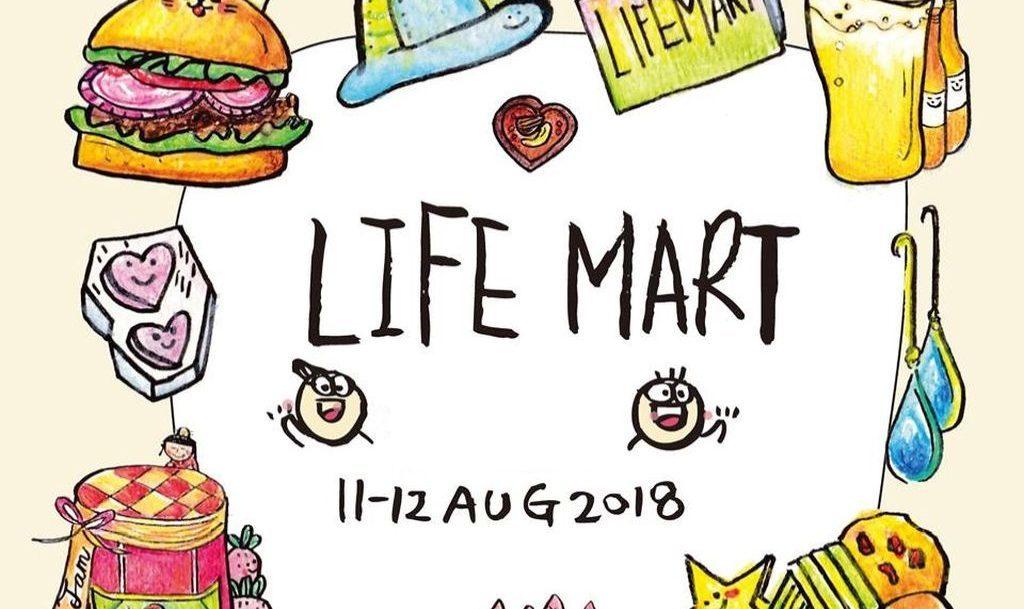 LIFE MART•食物×手作市集將於 2018 年 8 月 11 至 12 日在 D2 Place 一期 2 樓 The Space 及 The Garage 舉行。