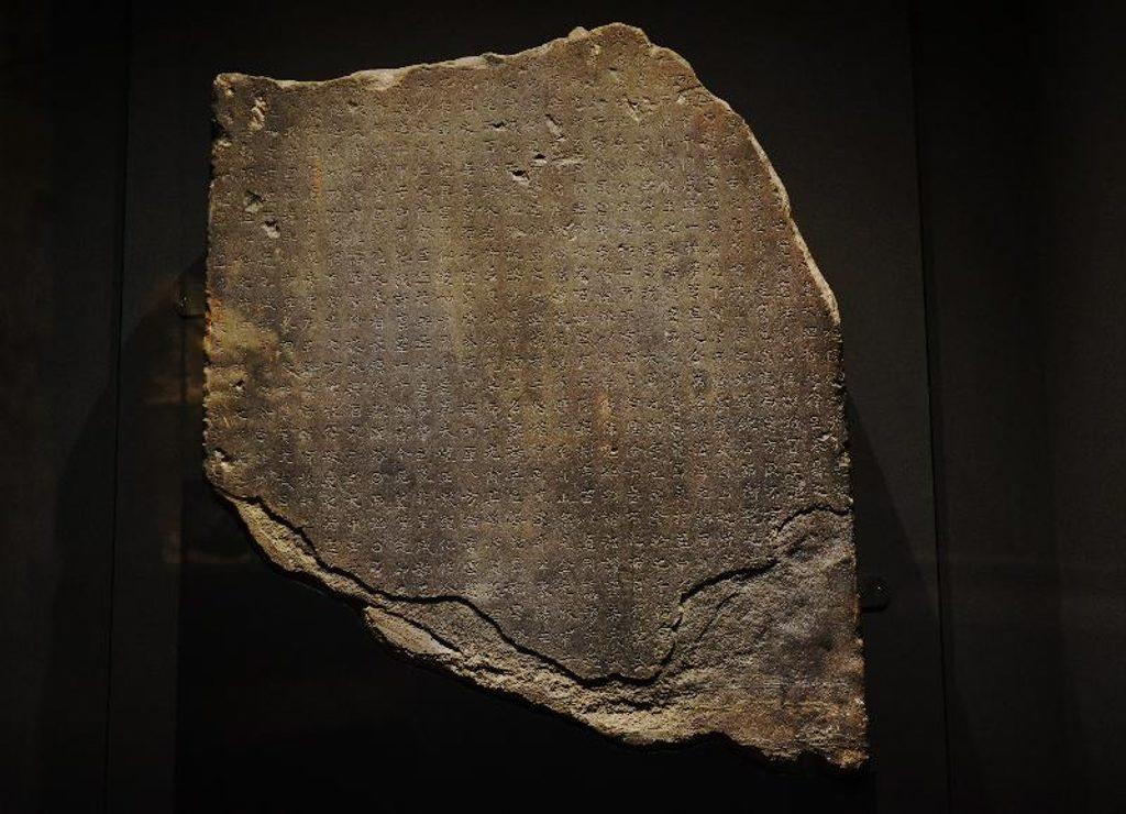 「數碼敦煌-天上人間的故事」展出的唐代的「李君莫高窟佛龕碑」,是敦煌現存最早的一塊石碑,清楚記載了敦煌莫高窟的營建經過。