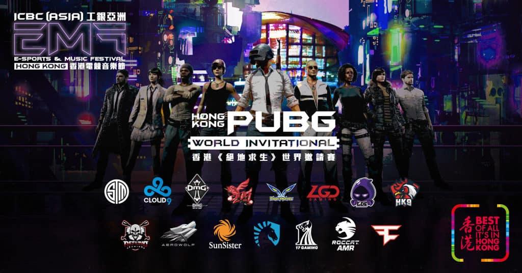 香港電競音樂節 2018 香港《絕地求生》世界邀請賽