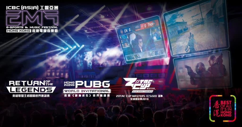 香港電競音樂節 2018 2018香港電競音樂節與電腦通訊節合辦,在灣仔會展 3 樓舉行。