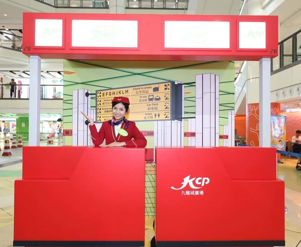 KCP 九龍城廣場搭建了啟德機場的行李登記櫃位,讓人憶起昔日在登記行李手續完畢後,送別親朋好友的情境。