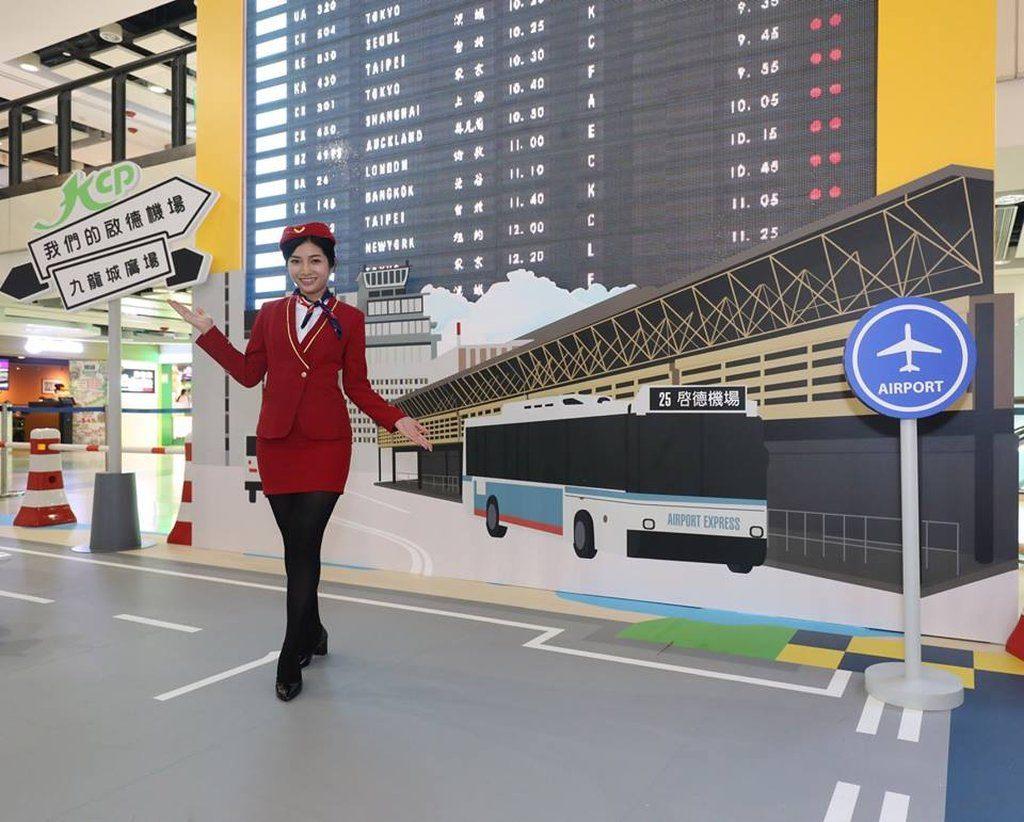 KCP 九龍城廣場「我們的啟德機場」會場上重現昔日啟德機場的外貎。