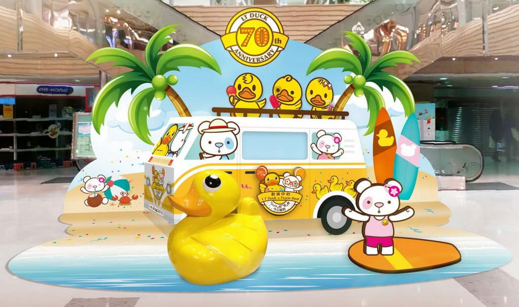 「Duck」意「熊」抱生日派對主題裝置將降臨粉嶺中心。