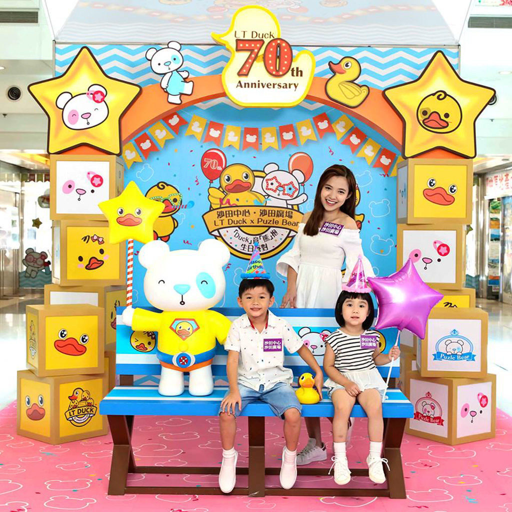 「Duck」意「熊」抱生日派對主題裝置 屯門時代廣場、沙田中心及沙田廣場、粉嶺中心 5
