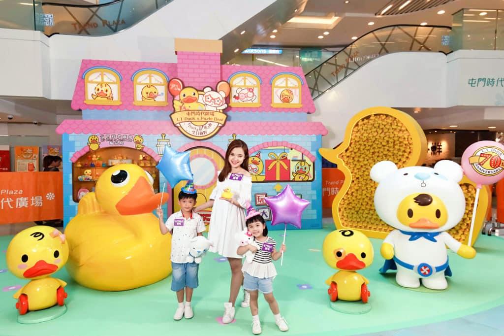 「Duck」意「熊」抱生日派對主題裝置 屯門時代廣場、沙田中心及沙田廣場、粉嶺中心 2