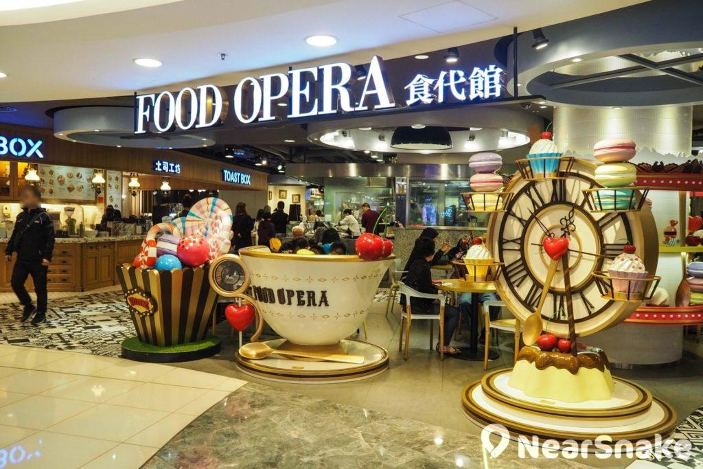坐落於 3 樓的新世紀廣場 Food Court—「Food Opera 食代館」,入口處以甜品為主題的擺設,帶點愛麗絲夢遊仙鏡的味道,內有近 20 間食肆可供選擇。