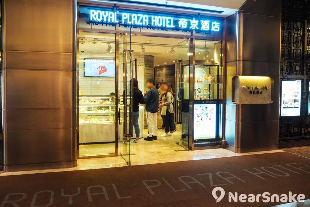 MOKO 新世紀廣場接通毗鄰的帝京酒店,心血來潮來到酒店餐廳品嚐下午茶亦無不可。